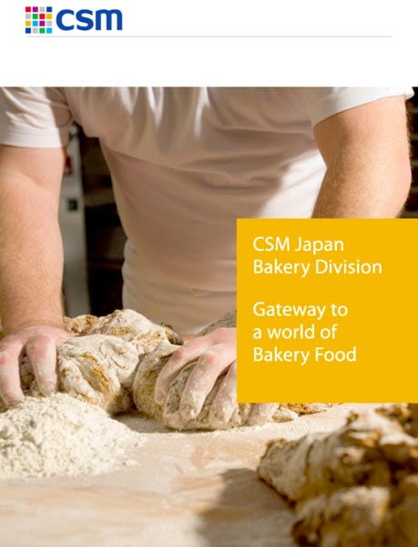 Gateway to a world of Bakery Food - CSMジャパン株式会社 | DigiPam.com
